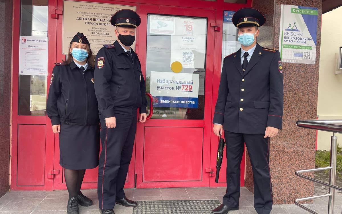 Сотрудники полиции обеспечили правопорядок на избирательных участках Югры