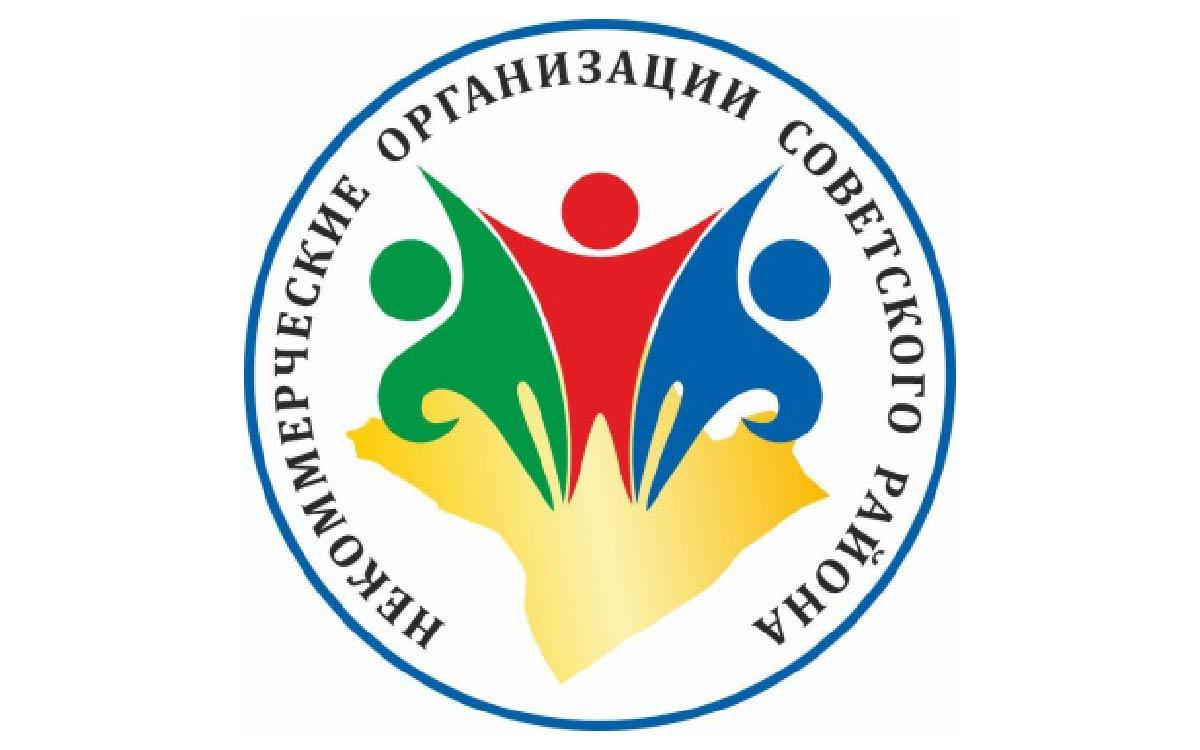Продолжается прием заявок на грант главы Советского района