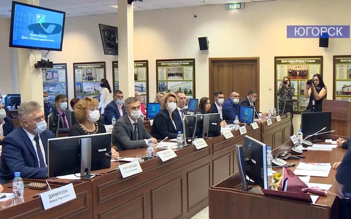 В Югорске новая Дума приступила к работе. Первое заседание – организационное, депутатам седьмого созыва предстояло избрать председателя, двух его заместителей и председателей думских комиссий.