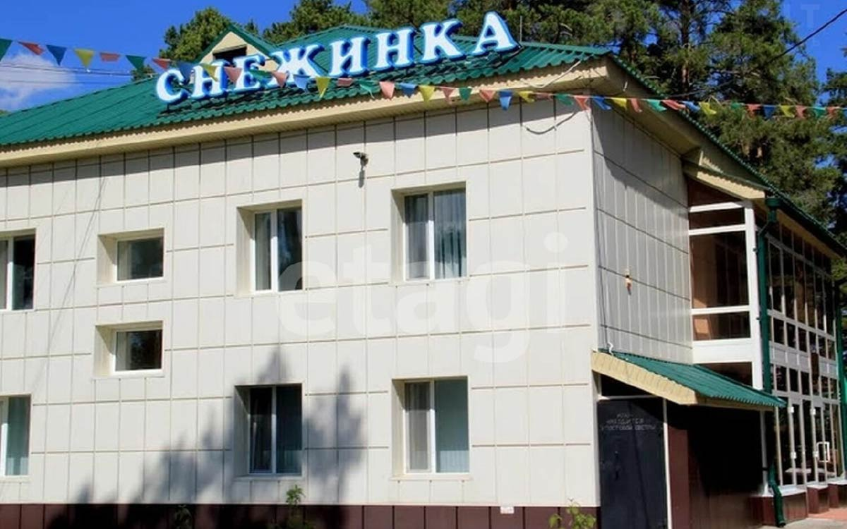 Путевки в Центр восстановительной медицины и реабилитации «СНЕЖИНКА»