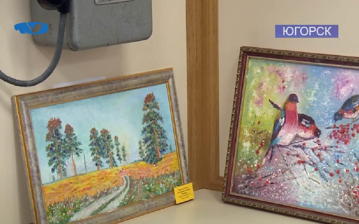 В музее истории и этнографии в рамках сотрудничества с Югорским комплексным центром социального обслуживания населения была организована выставка художественных работ Галины Каюковой Югорск