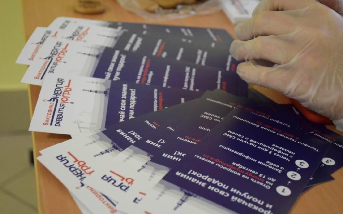 Югорчане получают подарки викторины «Энергия развития Югры».