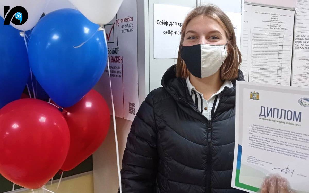 Избирателей, которые впервые пришли отдать свой голос, отметили дипломами избиркома Югры и памятными подарками.