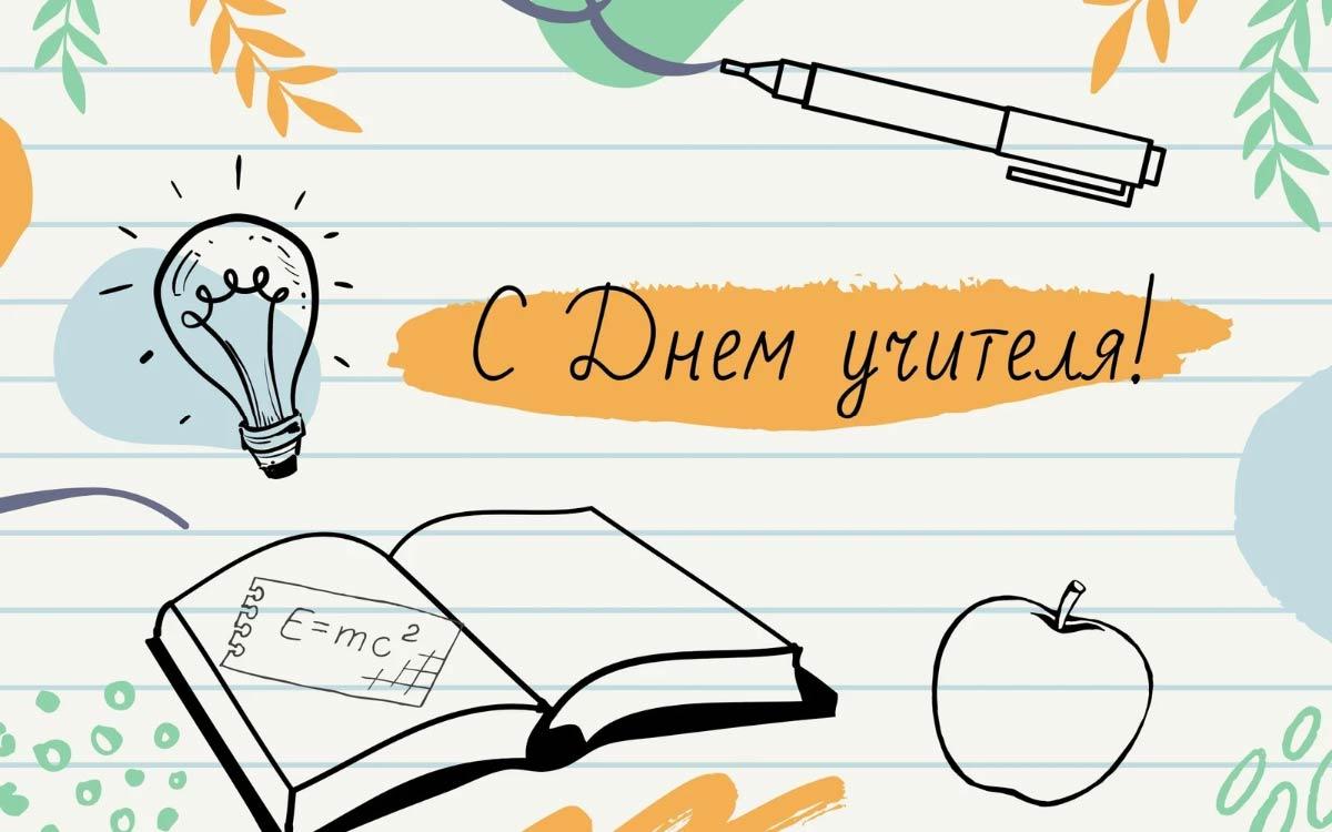 В Югре стартовали мероприятия в рамках всероссийской недели учителя