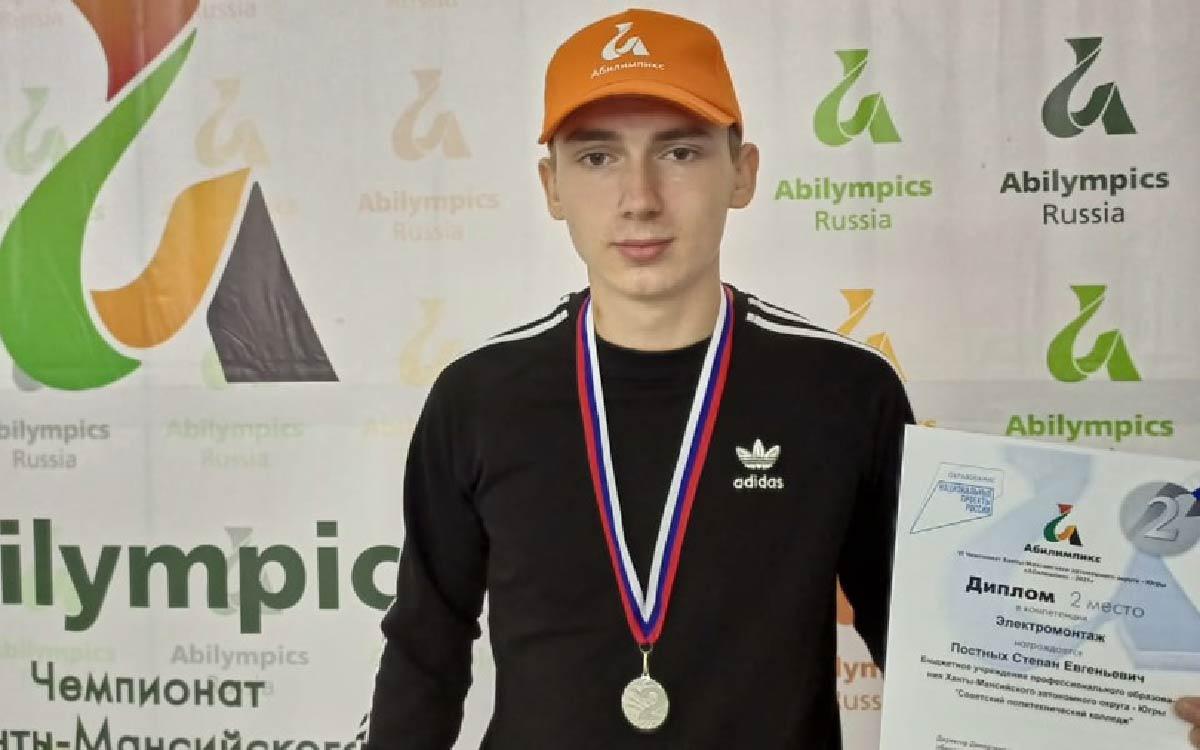 Студенты Советского политехнического колледжа достойно выступили на VI чемпионате Ханты-Мансийского автономного округа – Югры «Абилимпикс - 2021».