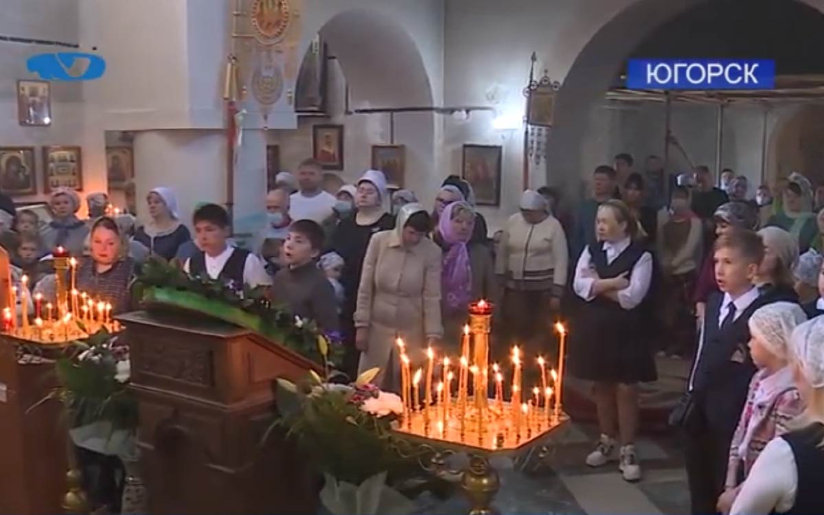 8 октября по церковному календарю – День памяти преподобного Сергия Радонежского Югорск