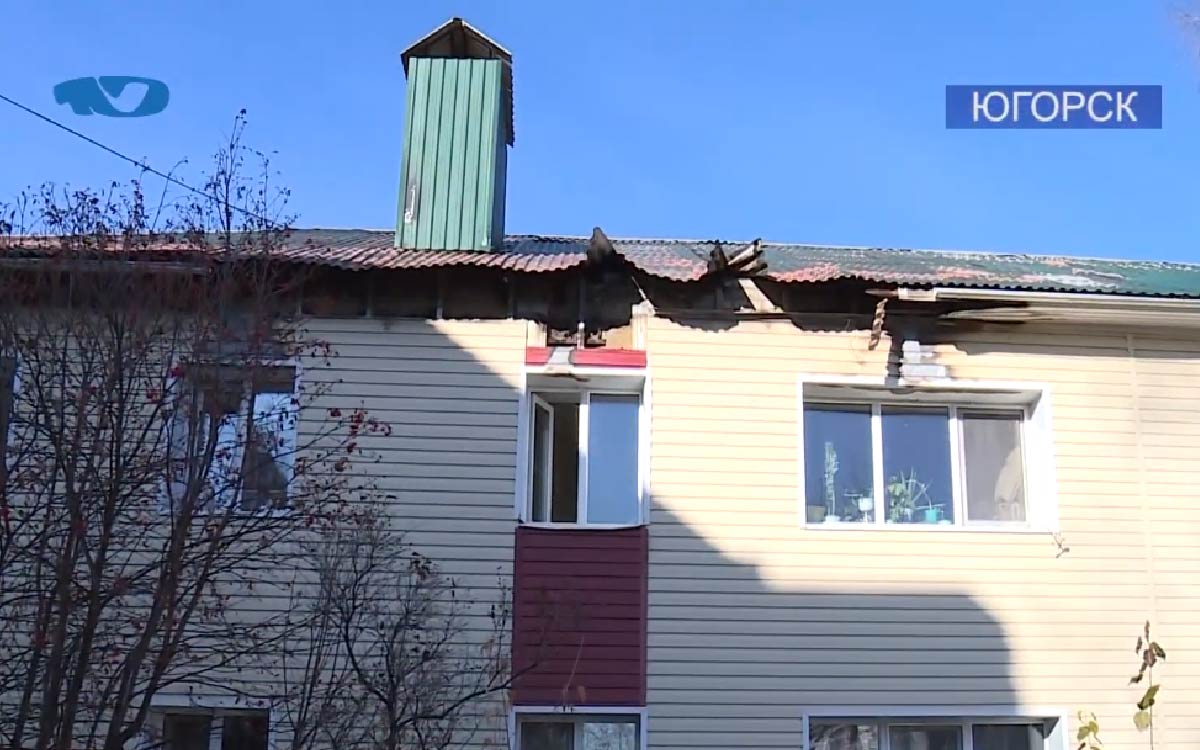 28 сентября произошёл пожар в многоквартирном доме по улице Буряка 7 где в чердачном помещении загорелась электропроводка Югорск