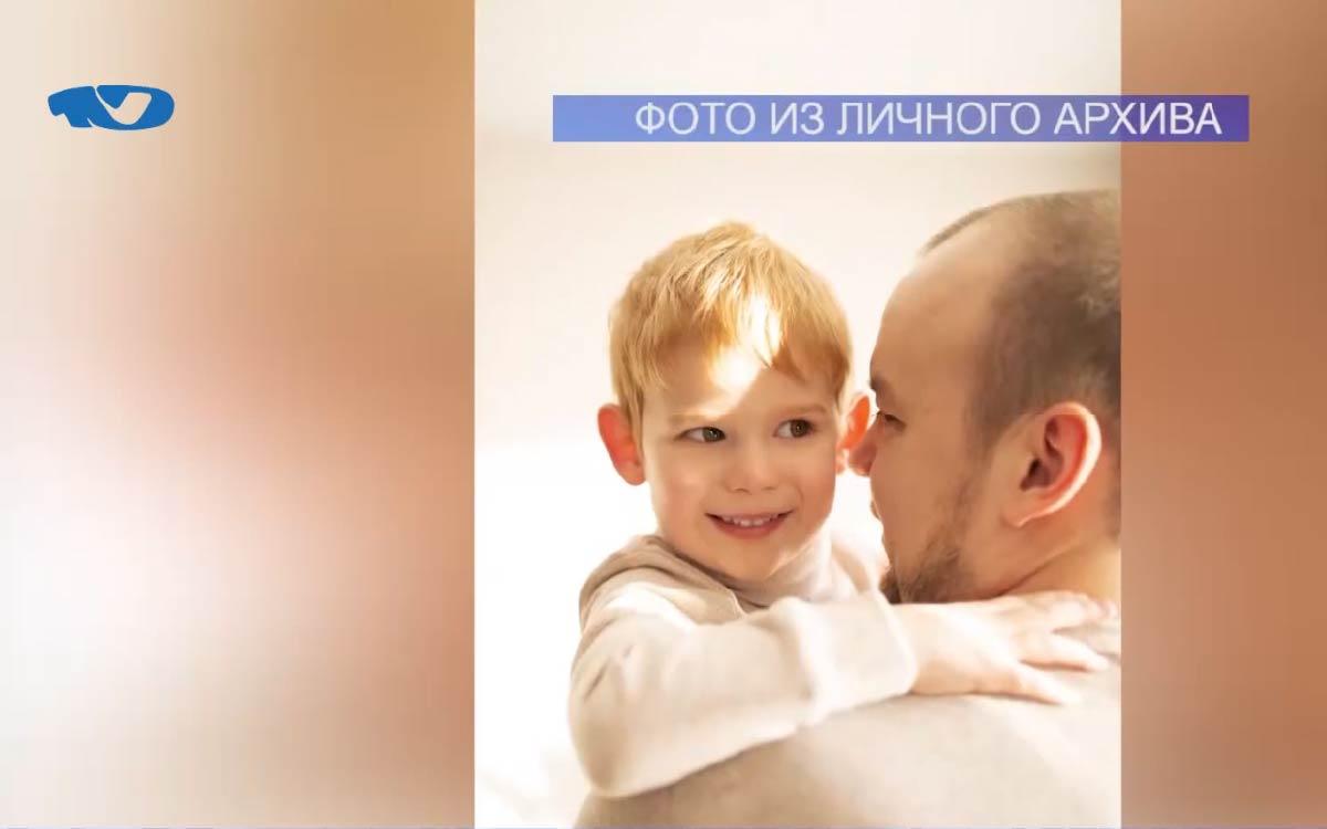 В России 17 октября впервые отметят День отца, на сегодня это самый новый праздник государства. Югорчане подготовили ряд поздравительных мероприятий, тем более, что папы могут вдохновлять детей не хуже мам.