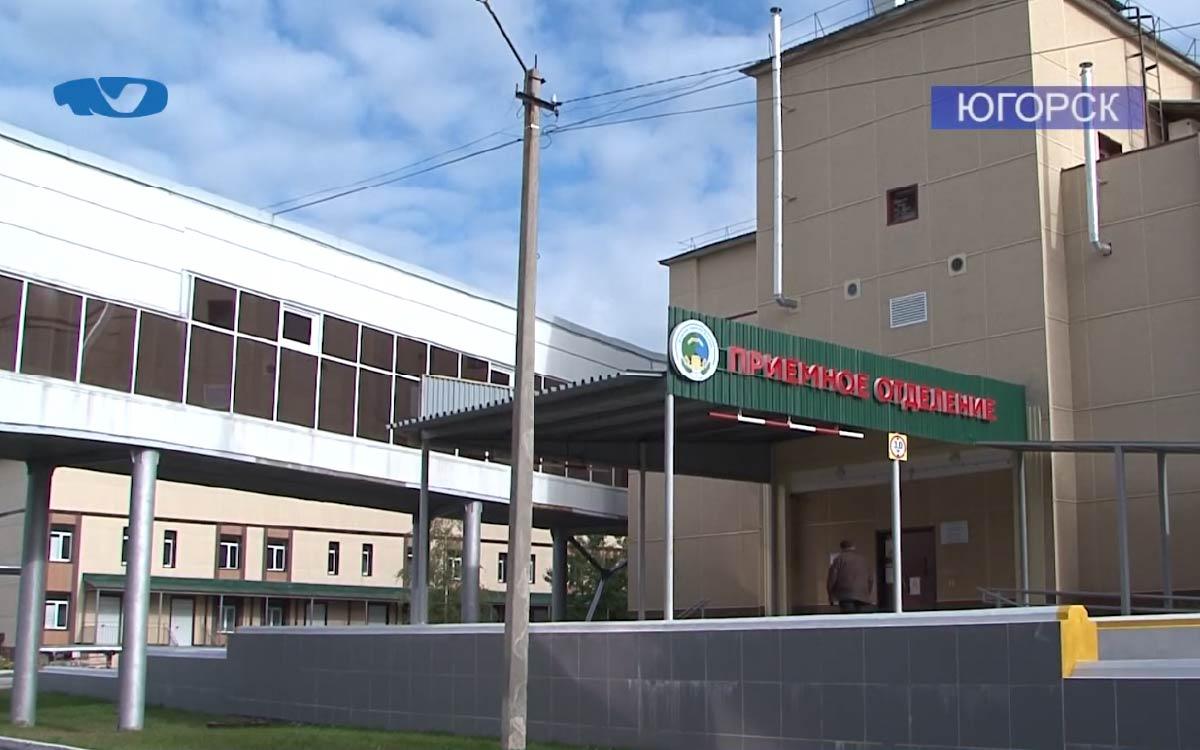 в Югорске надзорными органами проводится проверка по факту халатности должностных лиц детского сада «Якорёк»