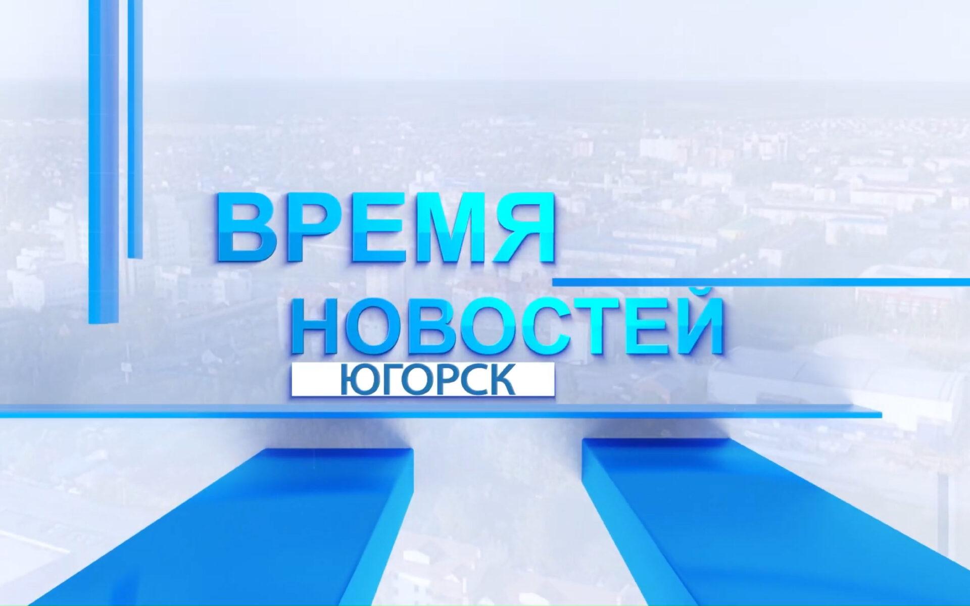 Время Новостей. Выпуск от 07.10.2021