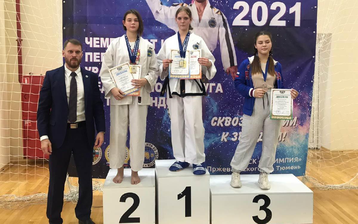 Спортсмены из Югорска показали прекрасные результаты на масштабных соревнованиях по тхэквондо 2